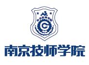 南京技师学院LOGO