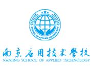 南京应用技术学校LOGO