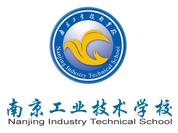 南京工业技术学校LOGO