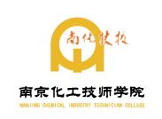 南京化工技师学院LOGO