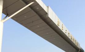 南京工业大学2018年招生录取生源质量稳中有升
