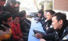 南京旅游职业学院2018年提前招生调剂计划228人