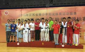 市体校派老师随队观摩跆拳道省比赛