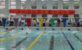 市少年儿童阳光体育运动联赛南京市少年儿童游泳比赛