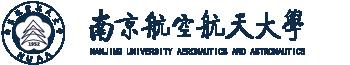南京航空航天大学自考本科LOGO