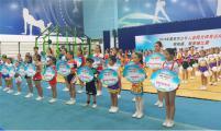 啦啦操、健美操活力开跳,南京市少年儿童阳光体育健康发