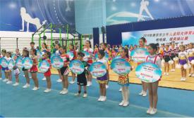 啦啦操、健美操活力开跳,南京市少年儿童阳光体育健康