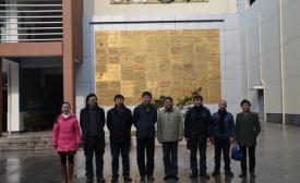 我校与苏州工艺美术职业技术学院开展深度院校合作
