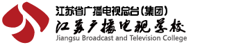 江苏广播电视学校LOGO