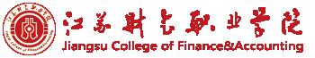 江苏财会职业学院LOGO