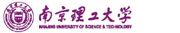 南京理工大学自考本科LOGO