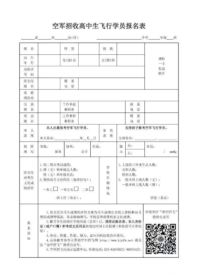 87_副本.jpg