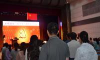 南京市玄武中等专业学校举行庆祝建党