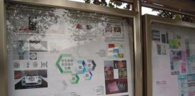 我校举办2014师生设计作品展