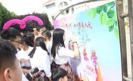 香港科技大学2018年共招收高考生190人