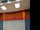 上海铁路局对我校新入职学生进行岗前培训