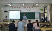 中国地质大学(武汉)远程与继续教育学院南京学习中心2018