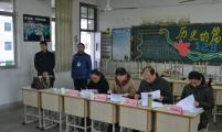 中国地质大学(武汉)远程与继续教育学院南京学习中心2016