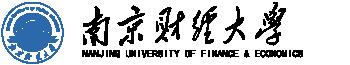南京财经大学成人高考LOGO