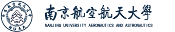 南京航天航空大学成人高考LOGO